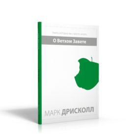 книга, которую вы станете читать