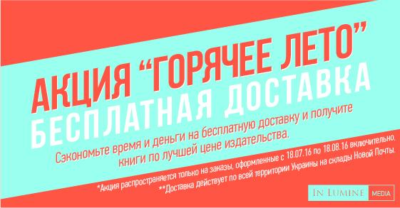 summer sale2-02 (1)