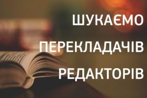 the_open_boчok